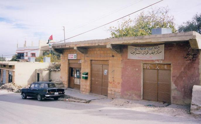 post office 2